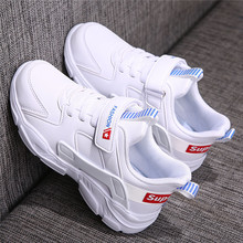 [svspa]回力童鞋男童白色运动鞋女