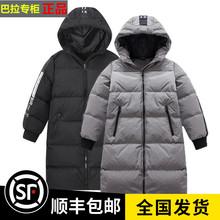 2020新款品牌巴拉童年男童中sv12款羽绒bh儿童大码加厚冬装