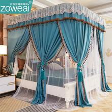 u型导sw蚊帐1.8us廷欧式遮光床帘一体1.5米公主床幔家用带支架