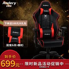 Andswry安德瑞us戏椅家用座椅老板椅升降椅子靠背电脑椅