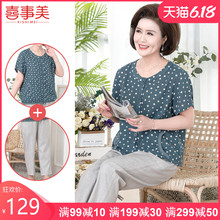 中老年sw夏装两件套us装棉麻短袖T恤老的上衣服60岁奶奶衬衫