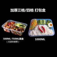高档方sw三格750us次性餐盒/打包盒/带盖饭盒碗/快餐打包盒包邮