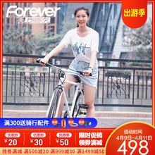 永久死sw男女式自行us代步活飞超轻公路赛车单车城市跑车轻便