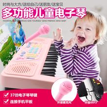 多功能sw童初学入门us-3-6岁音乐钢琴37键玩具