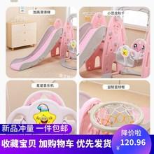 滑梯秋sw组合(小)孩玩de幼儿室内幼儿园家用宝宝(小)型玩具滑滑梯