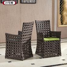 花园藤椅子茶几三件套 酒店sw10啡厅休de组合 藤编户外家具