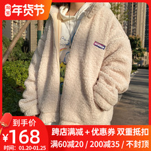 UPWswRD加绒加de绒连帽外套棉服男女情侣冬装立领羊羔毛夹克潮