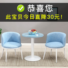 阳台(小)桌椅三件套咖啡厅休闲桌椅组sw13洽谈(小)de的网红椅子