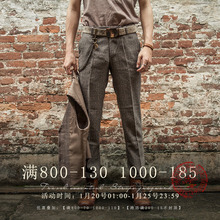 SOAswIN原创复de纹九分裤男 英伦商务修身直筒9分休闲裤子