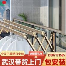 红杏8sw3阳台折叠de户外伸缩晒衣架家用推拉式窗外室外凉衣杆