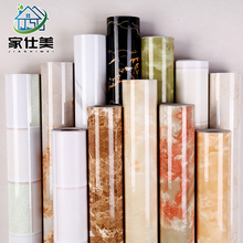 加厚防sw防潮可擦洗et纹厨房橱柜桌子台面家具翻新墙纸壁纸