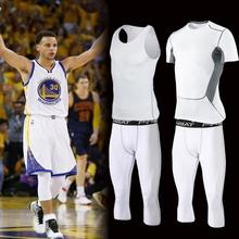 正品轩尧耐克泰白色紧身衣套装sw11篮球跑et背心短袖健身服