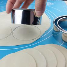 304sw锈钢切饺子tc3件套家用圆形大号压皮器手工花型包饺神器