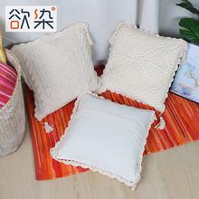 【欲染sw文艺森系手tc钩针棉线抱枕套床头靠枕客厅沙发靠垫