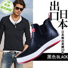 雨鞋男sw筒低帮雨靴tc鞋男士女士式套鞋防水防滑春夏橡胶时尚