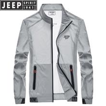 JEEsw吉普春夏季tc晒衣男士透气皮肤风衣超薄防紫外线运动外套