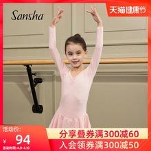Sanswha 法国le童长袖裙连体服雪纺V领蕾丝芭蕾舞服练功演出服