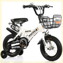 宝宝自sw车单车(小)男kt婴幼儿初学者2-3-4-5-6-7-8-9-10岁童车