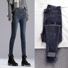 牛仔裤sx2020春fb(小)脚高腰显瘦显高百搭弹力黑色紧身铅笔裤潮