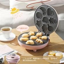 不粘鸡sx仔机松饼机fb加热商用全自动机器。通用鸡蛋饼创意