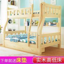 上下铺sx床子母床实fb床上下床宝宝床成年母子床高低床