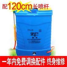 电动喷sx器农用喷药hc农药喷雾机大电瓶高压背负式充电打药机