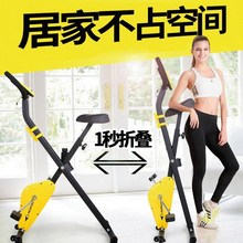 新式专sx中老年的室hc健身自行车 脚蹬健身器材家用动感单!