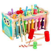 宝宝益sx七合一敲琴pc玩具男孩女孩宝宝早教磁性钓鱼抓虫游戏