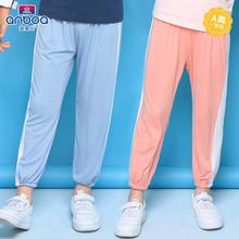 儿童防蚊裤夏季冰sx5薄款女童gs宝宝裤夏装男童灯笼裤