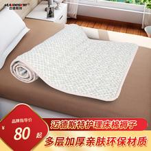迈德斯sx手动护理床sm褥子带便孔多功能电动翻身床家用棉垫子