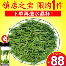 【金品sx】雀舌绿茶xs021新散装春茶特级明前竹叶嫩芽半斤