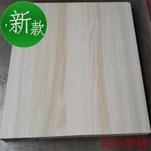 定制木工板实sx3免漆板实wq销免漆板r双面板材细木工板免漆