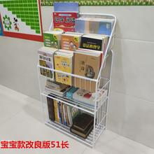 宝宝绘sx书架简易收wq生幼儿园一体展示架落地书报杂志架包邮