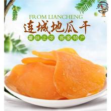 天然红sx0干 农家wq连城红心地瓜条500g 薯类果干制品