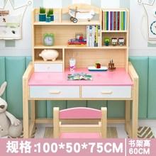 (小)学生sx升降宝宝书wq粉色可爱实木学习桌家用写字台桌椅套装