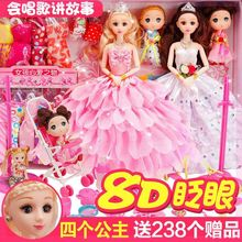 玩具智sx大礼生日洋wq装礼盒玩具娃娃套装公主宝宝摆件星座搭