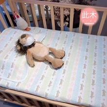 雅赞婴sy凉席子纯棉sy生儿宝宝床透气夏宝宝幼儿园单的双的床