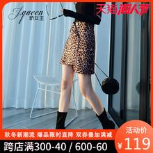 豹纹半身裙女2020秋季
