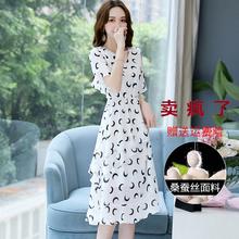 真丝连sy裙女夏季2sy新式杭州时尚甜美中长式过膝短袖桑蚕丝裙子