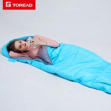 探路者睡袋 2020春sy8户外男女sy式设计棉睡袋TECI80764
