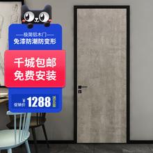 画间现sy简约生态实sy铝合金门室内套装门铝木门窄边框平开门