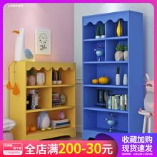 简约现sy学生落地置sy柜书架实木宝宝书架收纳柜家用储物柜子