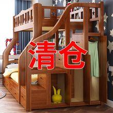 上下床sy层床全实木sy多功能衣柜两层宝宝床上下铺木床子母床