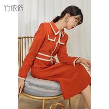 (小)香风sy衣裙秋冬新sy20中长式复古收腰显瘦气质娃娃领名媛裙子