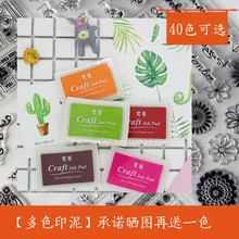 [sy]热销韩国40色彩色可爱印