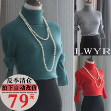 202sy新式秋冬高wo身紧身套头短式羊毛衫毛衣针织打底衫