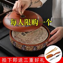 大号陶sy密封茶罐普su饼罐茶叶收纳盒防潮储存家用