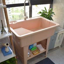 塑料洗sy池阳台搓衣su盆带搓板带搓衣板的水池加厚