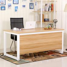 简易电sy桌钢木书桌su的办公桌台式家用写字台会议桌老板桌