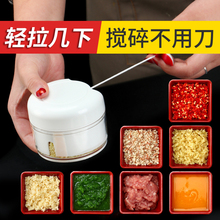 宝宝辅sy工具研磨碗bl迷你婴儿(小)分量辅食机套装多用辅食神器